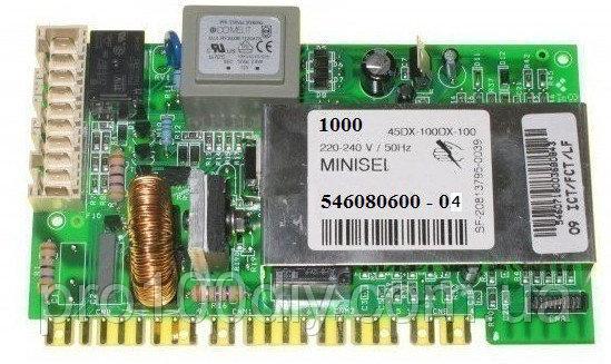 Модуль Ardo  minisel 546080600-04 (1000ob) 45SX-65SX-100D