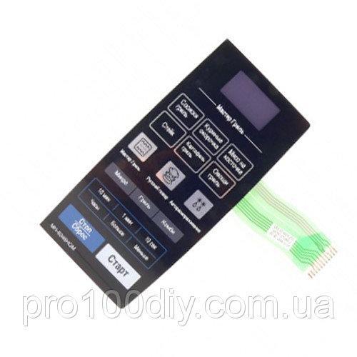 Сенсорная панель СВЧ LG