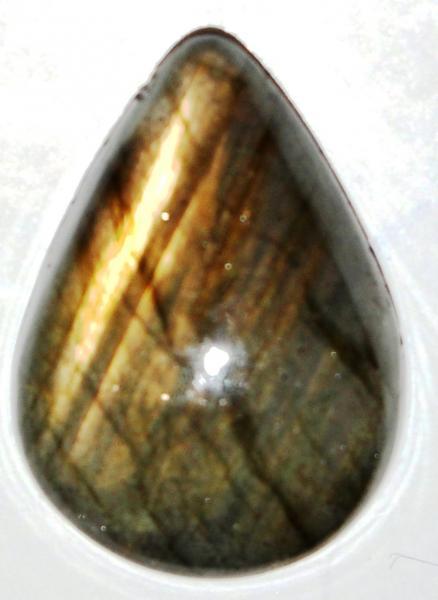Кабошон  лабрадор 25х18х7 мм