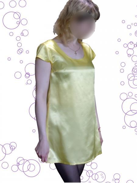 Платье Солнечное