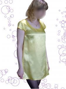 Фото Женская одежда Платье Солнечное