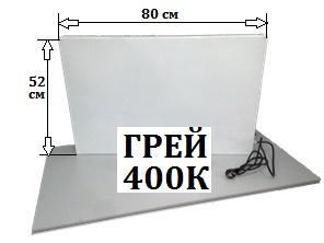 Фото Инфракрасные обогреватели Обогреватель инфракрасный, ГРЕЙ-400К