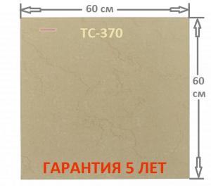 Фото Инфракрасные обогреватели ТС-370, инфракрасный керамический обогреватель
