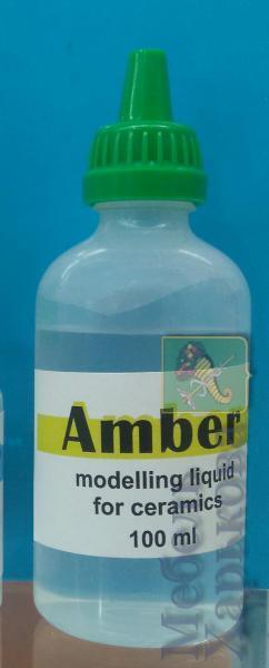 Amber - жидкость моделировочная - Медицинская мебель в Харькове