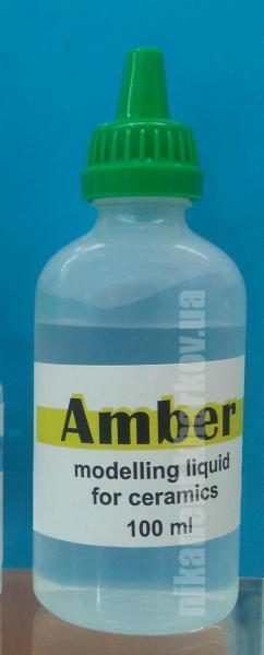 Фото Для зуботехнических лабораторий, МАТЕРИАЛЫ, Керамические массы, Моделировочные жидкости Amber - жидкость моделировочная