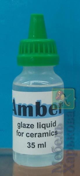 Amber - жидкость для глазури - Медицинская мебель в Харькове