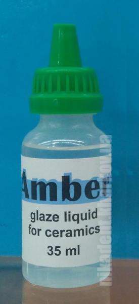 Фото Для зуботехнических лабораторий, МАТЕРИАЛЫ, Керамические массы, Моделировочные жидкости Amber - жидкость для глазури