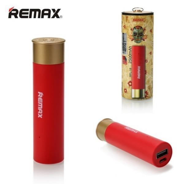 Внешний аккумулятор (power bank) Remax Shell 2500Ah red