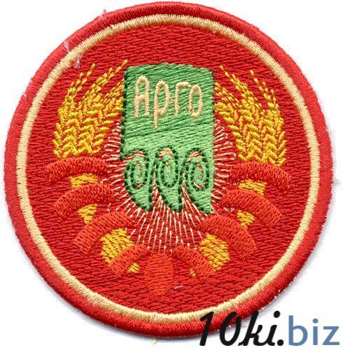 Шеврон -нашивка (б)  Сувенирные значки, награды в России
