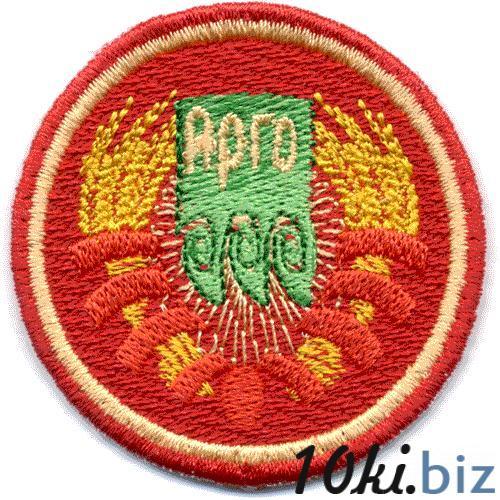 Шеврон-нашивка (м) Сувенирные значки, награды в России