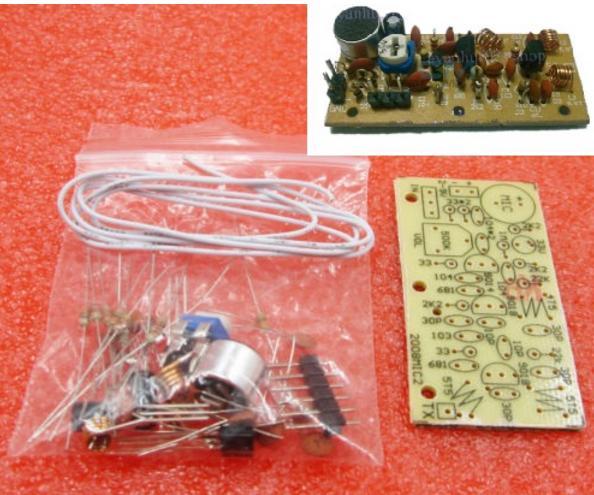 FM микрофон беспроводной 80 мГц-108 мГц