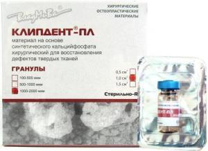 Клипдент ПЛ гранулы (1000-2000)мкм 1.0 см3