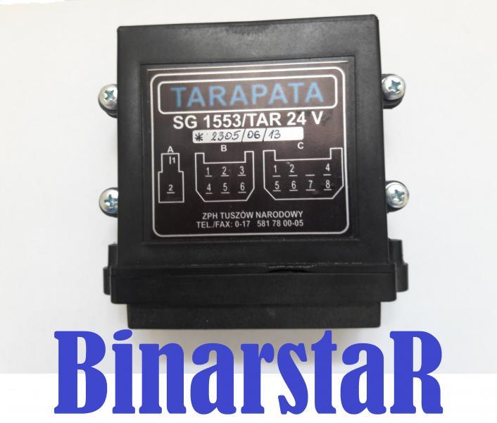 SG 1553 Блок управления 24В  отопитель WEBASTO (11112567A, 11112567B, 11112567C, 11112567D, 11112567E, 0008350236, KS 50)