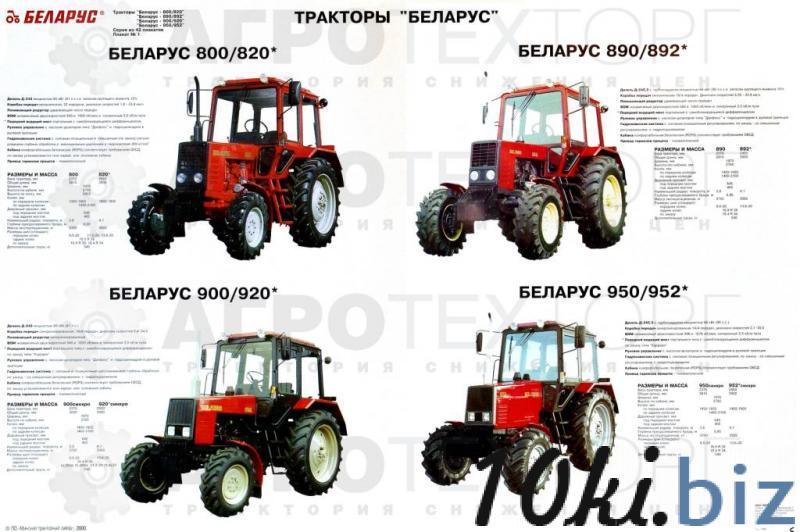 Учебные плакаты  Устройство трактора МТЗ 80-82 купить в Беларуси - Полиграфические и дизайнерские услуги