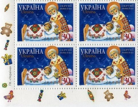 2001 № 412 квартблок почтовых марок Святой Николай