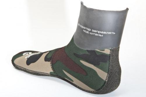 Носки SARGAN Сталкер с кевларовой подошвой 7 мм