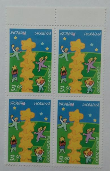 Фото Почтовые марки Украины, Почтовые марки Украины 2000  год 2000 № 310 квартблок почтовых марок Европа CEPT