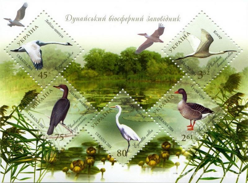 2004 № 615-619 (b46) коллекционный почтовый марочный блок Фауна Дунайский заповедник