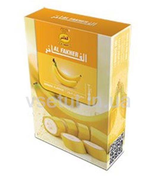Заправка для кальяна - Банан (Al Fakher)