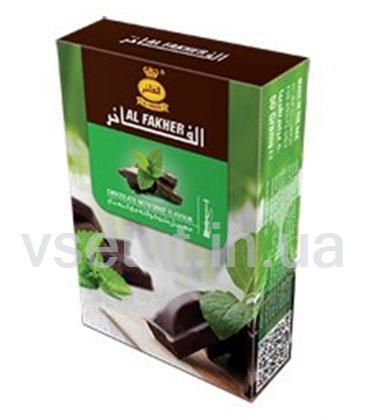 Заправка для кальяна Al Fakher - Шоколад+мята