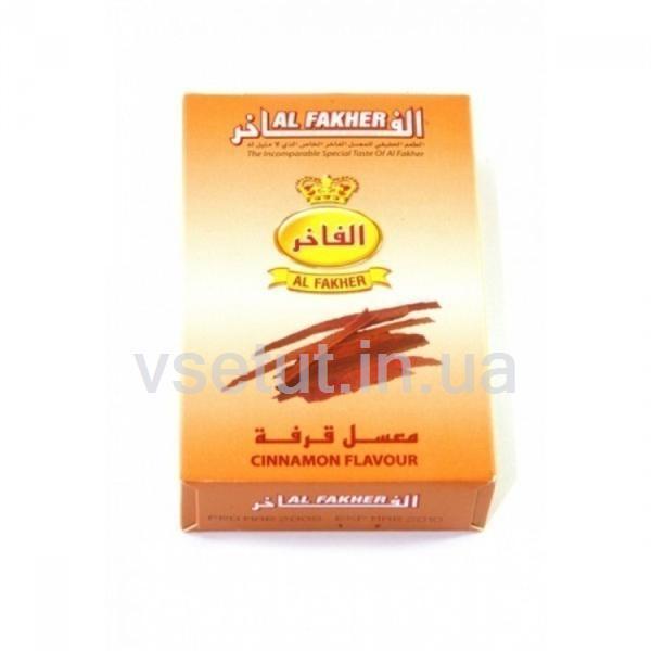 Заправка для кальяна Al Fakher - Корица