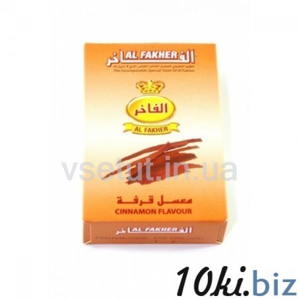 Заправка для кальяна Al Fakher - Корица Табаки для кальянов на 7км Одесса