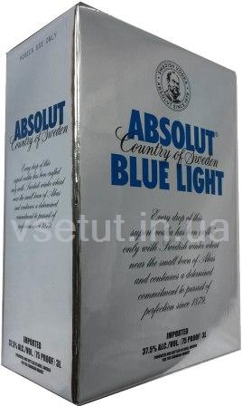 Водка Absolut Blue Light - (Абсолют Блу Лайт) 3л