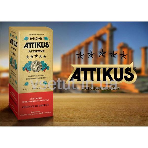 Греческий коньяк Атикус (бренди Attikus 2Л)