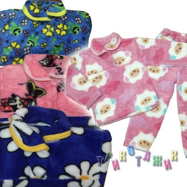 Пижама детская рваная махра цветная