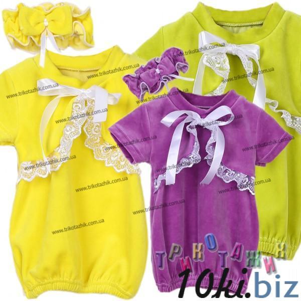 Платье Каролина велюр - Платья детские для девочек на Хмельницком рынке