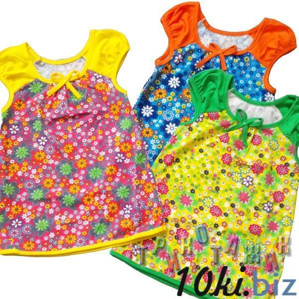 Платье Маринка кулир реактив - Платья детские для девочек на Хмельницком рынке