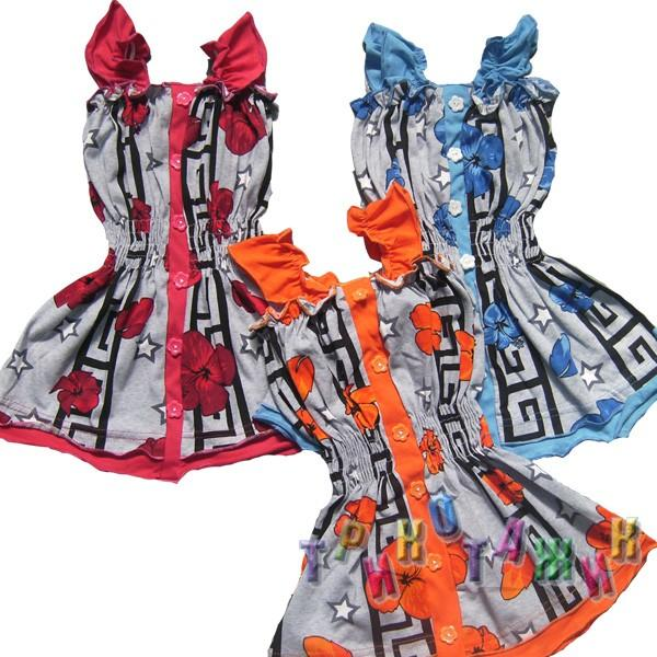 Платье-халат реактив