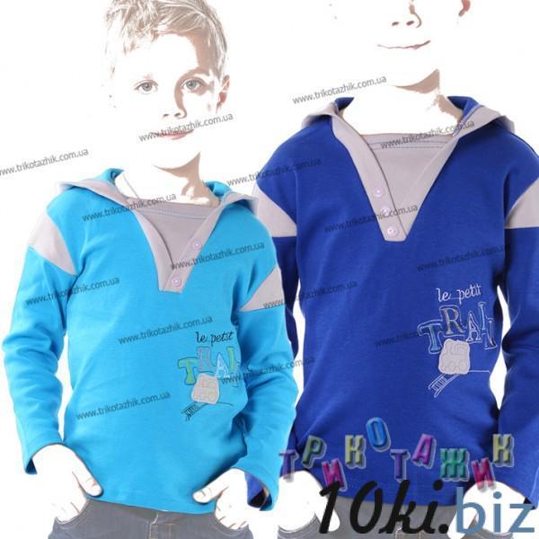 Джемпер Трейн интерлок - Кофты детские для девочек на Хмельницком рынке