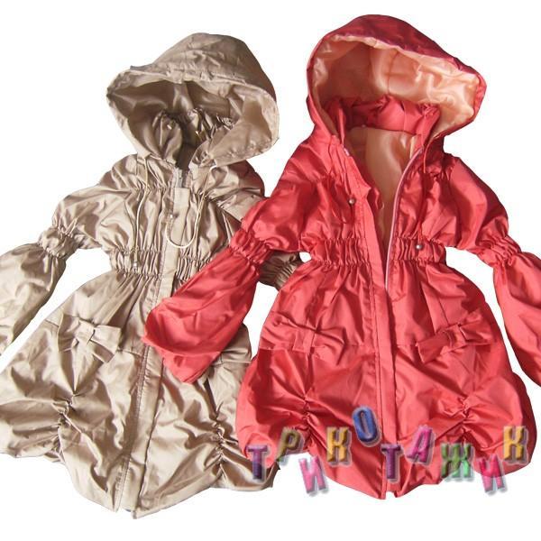 Куртка-плащ для девочки