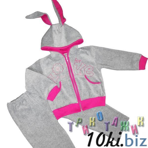 Комплект Зайченок велюр - Спортивные костюмы детские для девочек на Хмельницком рынке