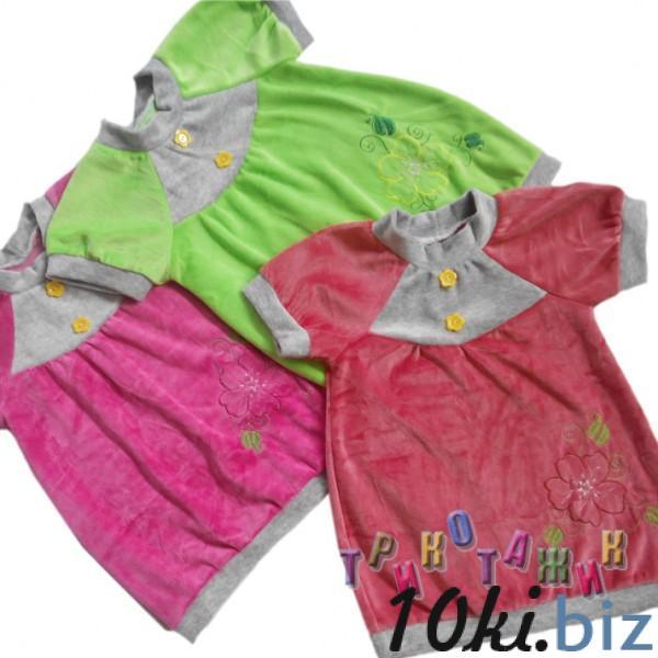 Платье Фиалка велюр - Платья детские для девочек на Хмельницком рынке