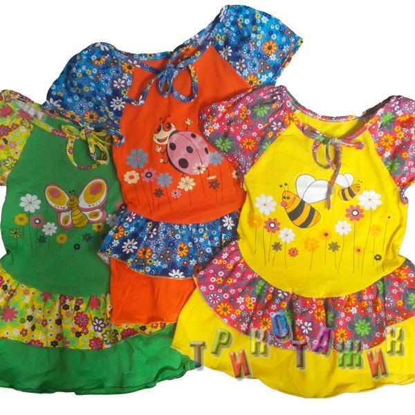 Платье Бусинка кулир реактив