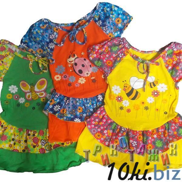 Платье Бусинка кулир реактив - Платья детские для девочек на Хмельницком рынке