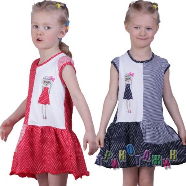 Платье Аэлита кулір реактив