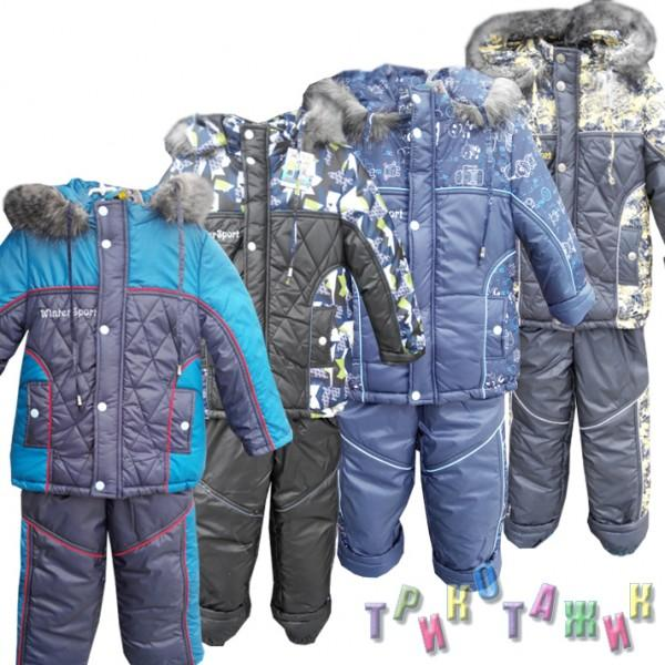 Комбинезон зимний для мальчика WinterSport (Украина)
