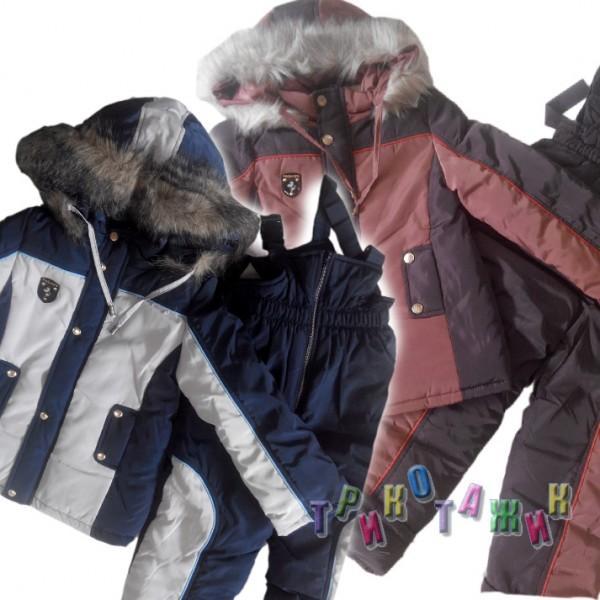 Комбинезон зимний Fashion (Украина)