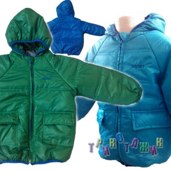 Куртка для мальчика Спортивная. Сезон весна-осень (Украина)