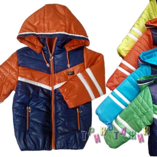 Куртка для мальчика Тимур. Сезон весна-осень (Украина)