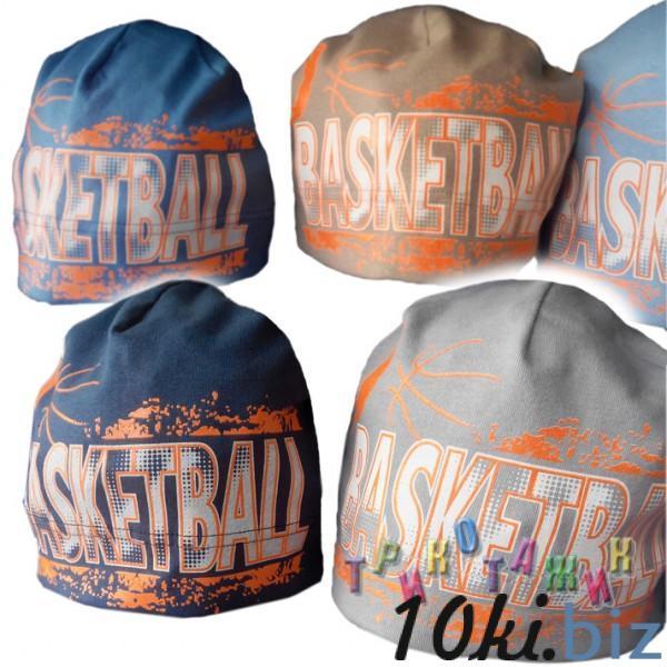 Шапочка Basketball. Интерлок-стрейч - Шапки для мальчиков на Хмельницком рынке