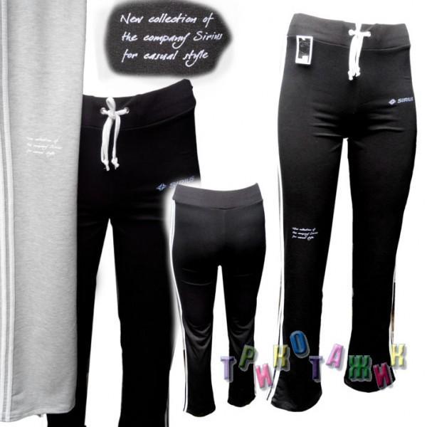 Спортивные штаны, женские, м1150