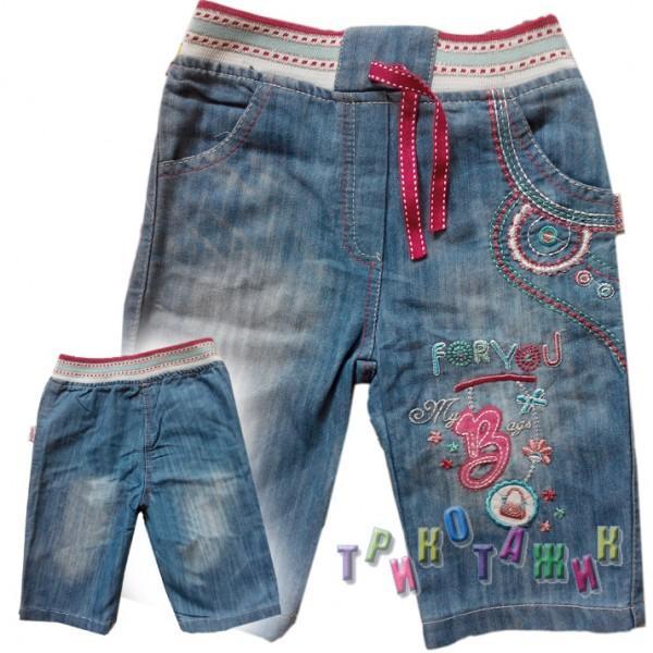 Бриджи джинсовые ForYou