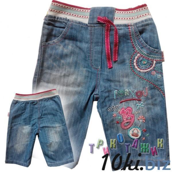 Бриджи джинсовые ForYou - Бриджи детские для девочек на Хмельницком рынке