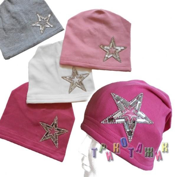 Шапка трикотажная Crystal-Star (Польша)