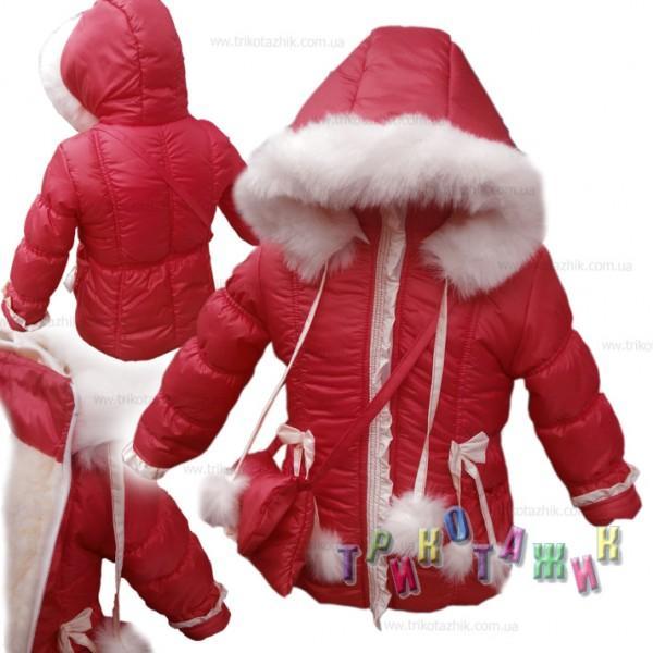 Куртка зимняя с сумочкой (Украина)