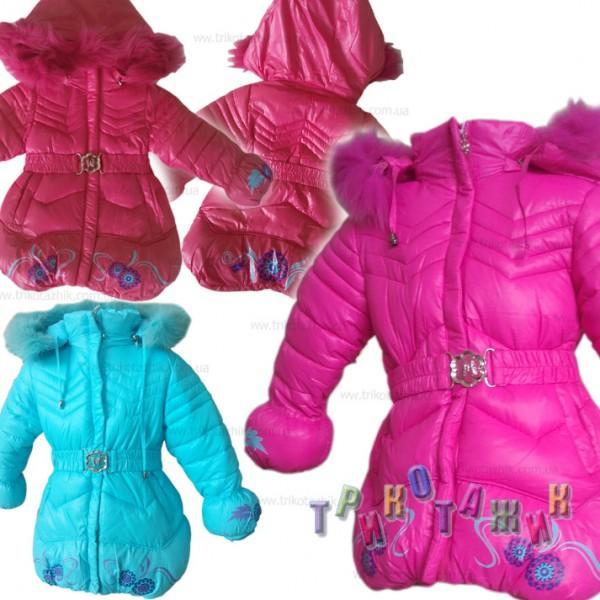 Куртка для девочки Deli. Сезон Зима.
